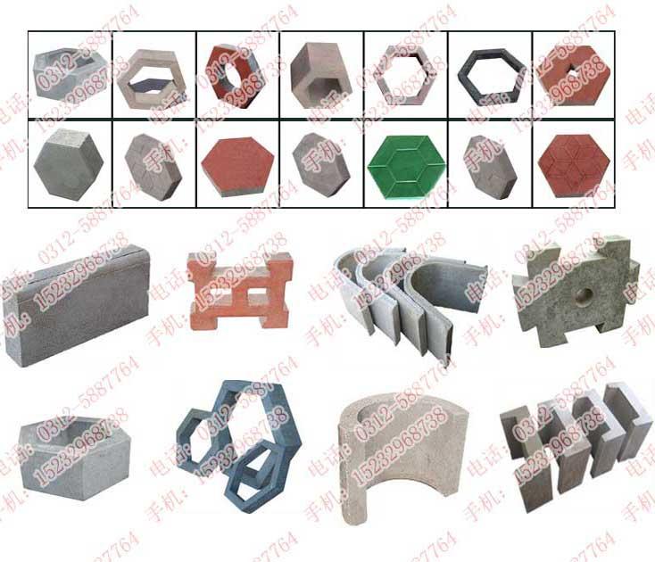 彩砖制砖机